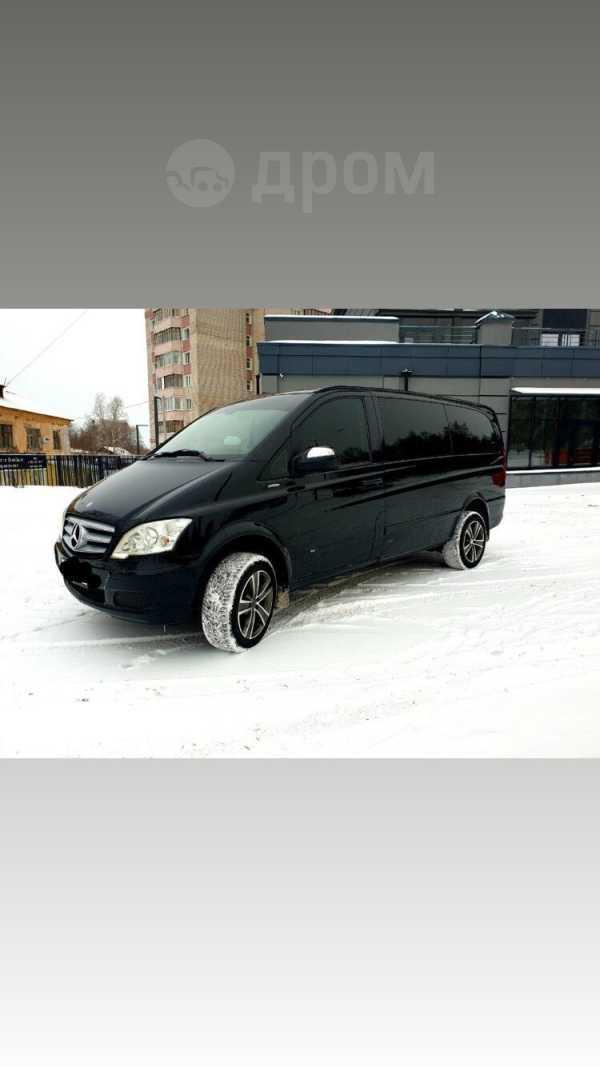 Mercedes-Benz Viano, 2012 год, 1 280 000 руб.