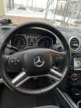 Mercedes-Benz M-Class, 2010 год, 1 280 000 руб.
