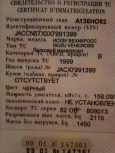 Isuzu VehiCross, 1999 год, 670 000 руб.