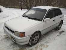 Новосибирск Starlet 1991