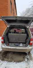 Mazda MPV, 2001 год, 225 000 руб.