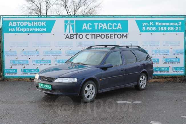 Opel Vectra, 1999 год, 168 000 руб.