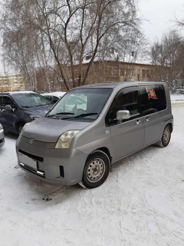 Honda Mobilio, 2005 год, 310 000 руб.