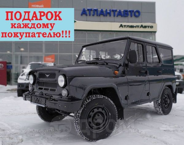 УАЗ Хантер, 2019 год, 701 010 руб.