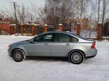 Екатеринбург S40 2008