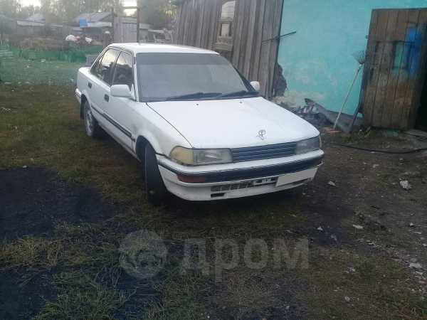 Toyota Corolla, 1989 год, 47 000 руб.