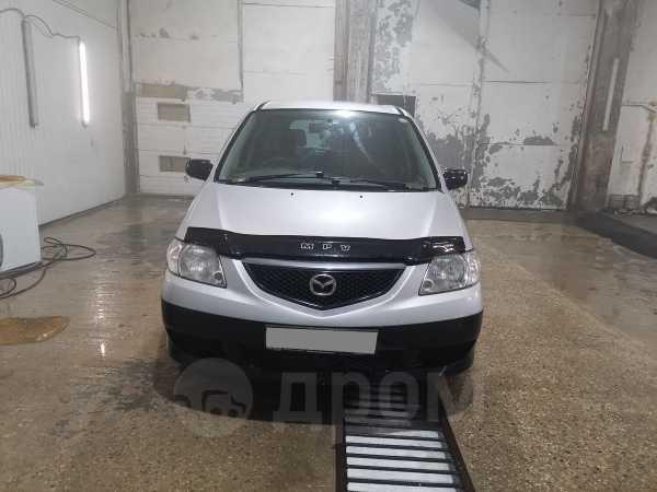 Mazda MPV, 2003 год, 220 000 руб.