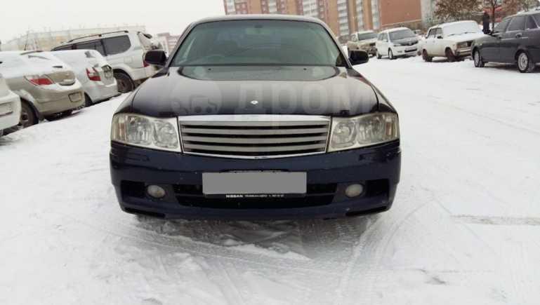 Nissan Gloria, 1999 год, 505 000 руб.