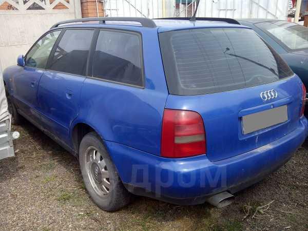 Audi A4, 1996 год, 80 000 руб.