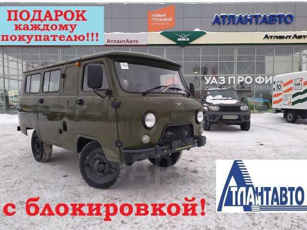 УАЗ Буханка, 2019 год, 698 220 руб.