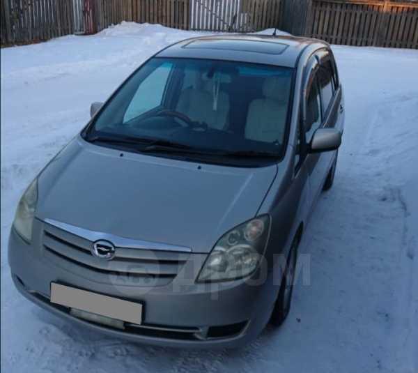 Toyota Corolla Spacio, 2004 год, 375 000 руб.