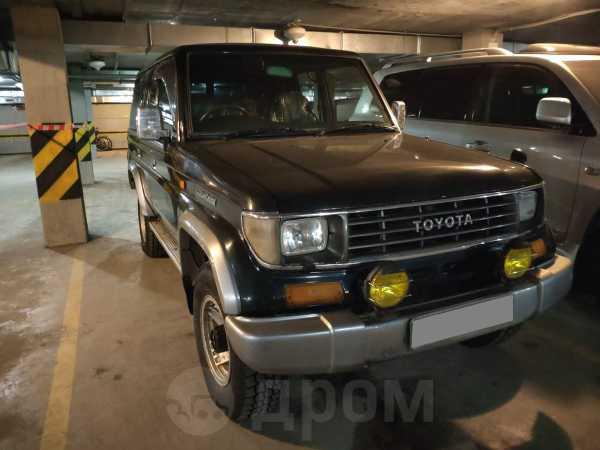 Toyota Land Cruiser Prado, 1993 год, 699 000 руб.