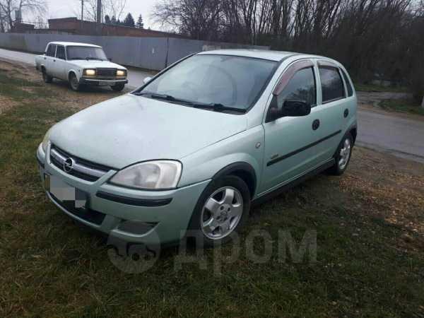Opel Vita, 2001 год, 145 000 руб.