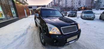 Новосибирск Shuttle 2006