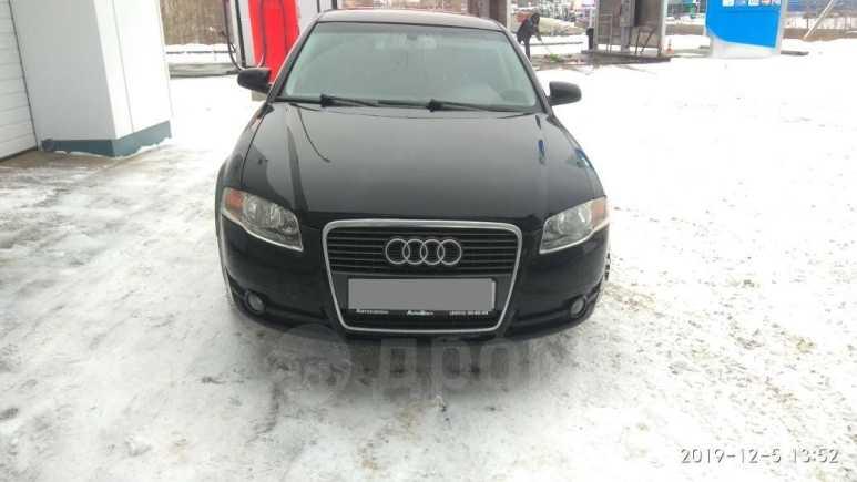 Audi A4, 2007 год, 243 200 руб.