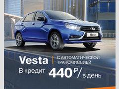 Хоум кредит банк официальный сайт горячая линия телефон бесплатно челябинск