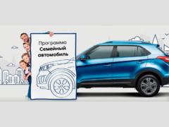 ипб банк официальный сайт москва вклады 2020