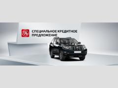 Жириновский предложил списать долги по кредитам