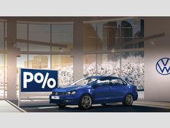 volkswagen polo кредит 3 9 где посмотреть оплаченные штрафы гибдд по номеру машины