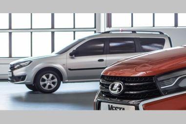 Слухи: АвтоВАЗ собрал опытные рестайлинговые Ларгусы