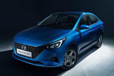 Обновленный Hyundai Solaris: первые официальные ФОТО