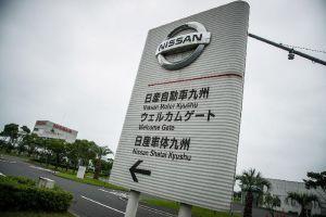 Японский завод Nissan встанет из-за китайской эпидемии
