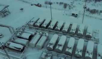 Предприятие располагалось в селе Криводановка под Новосибирском и выпускало дизтопливо и мазут.