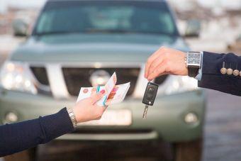 Ломбард дешевые автомобили кредит под залог птс в мытищах