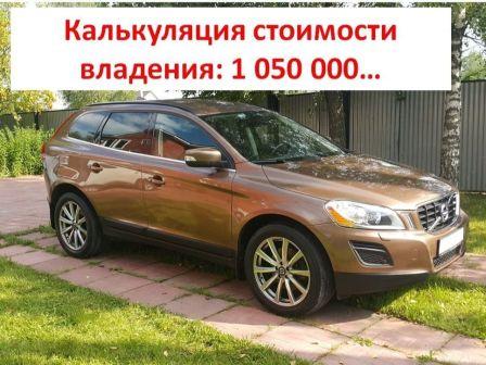 Volvo XC60 2011 - отзыв владельца
