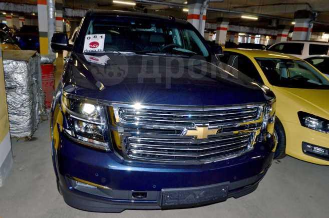 Chevrolet Tahoe, 2019 год, 4 555 000 руб.