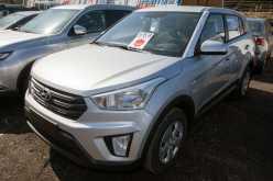Серпухов Hyundai Creta 2019