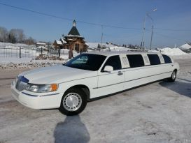 Киселёвск Town Car 2000