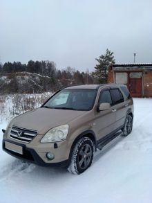 Томск CR-V 2006