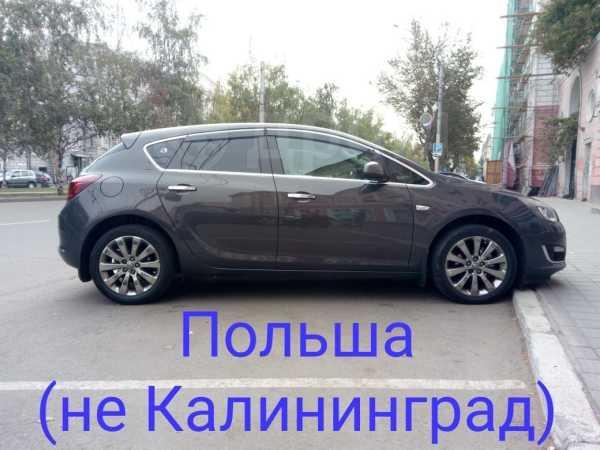 Opel Astra, 2012 год, 726 000 руб.