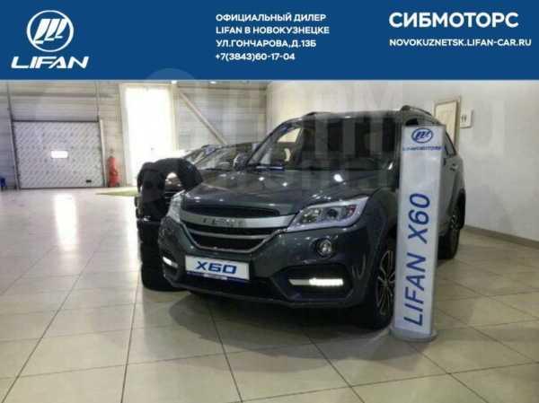 Lifan X60, 2017 год, 779 900 руб.