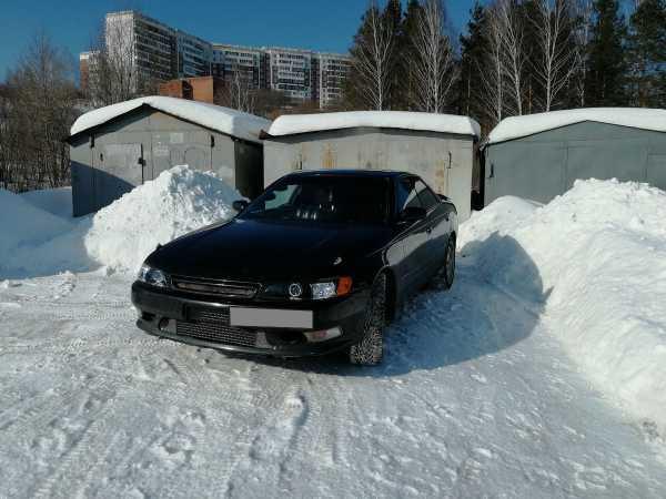 Toyota Mark II, 1994 год, 499 000 руб.