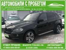 Красноярск BMW X5 2010