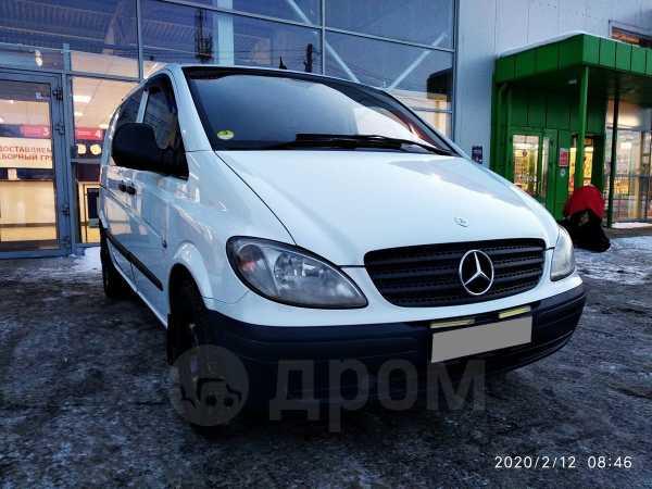 Mercedes-Benz Vito, 2006 год, 560 000 руб.