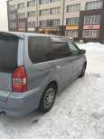 Mitsubishi Chariot Grandis, 2001 год, 315 000 руб.