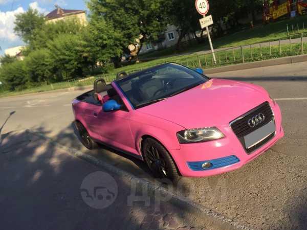 Audi Cabriolet, 2008 год, 549 999 руб.