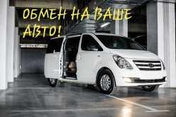 Краснодар Grand Starex 2015