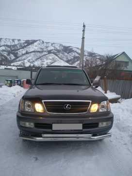 Горно-Алтайск LX470 1999