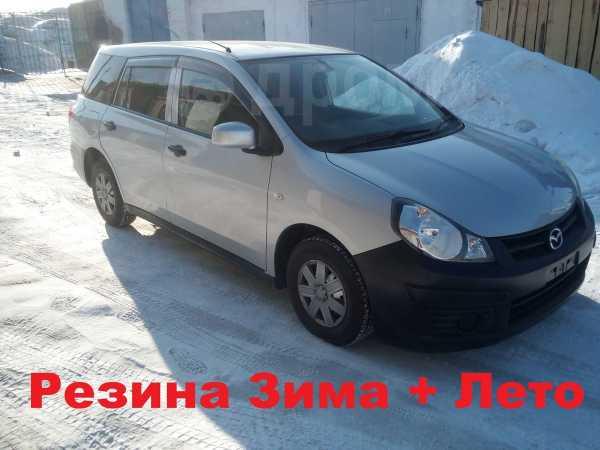 Mazda Familia, 2014 год, 460 000 руб.