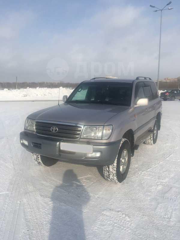 Toyota Land Cruiser, 1999 год, 1 160 000 руб.