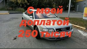 Томск A8 1997