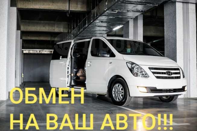 Hyundai Grand Starex, 2016 год, 1 589 990 руб.