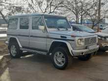 Саратов G-Class 1998