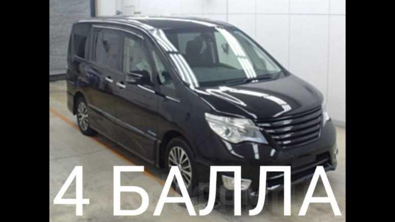 Nissan Serena, 2014 год, 995 000 руб.