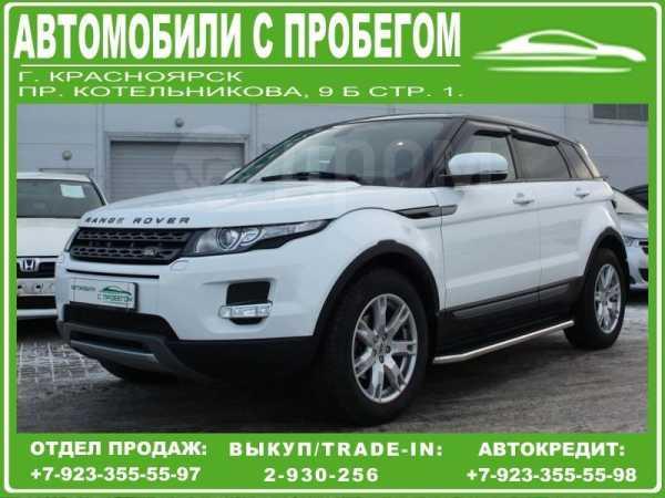 Land Rover Range Rover Evoque, 2014 год, 1 538 000 руб.