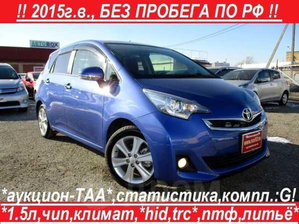 Toyota Ractis, 2015 год, 789 900 руб.